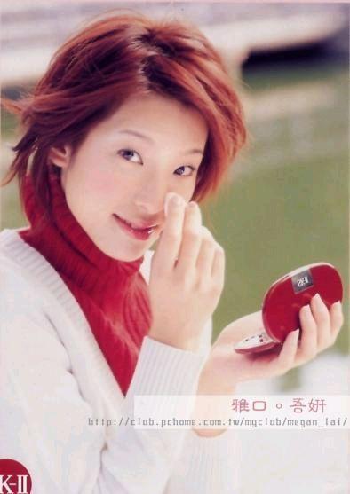 2002Beauty美人誌_3