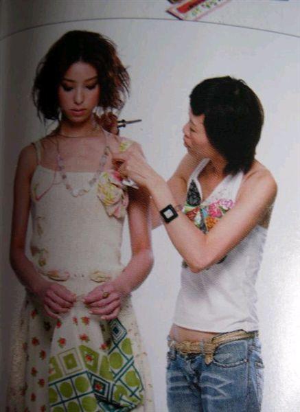 2005年8月份茉莉雜誌_3