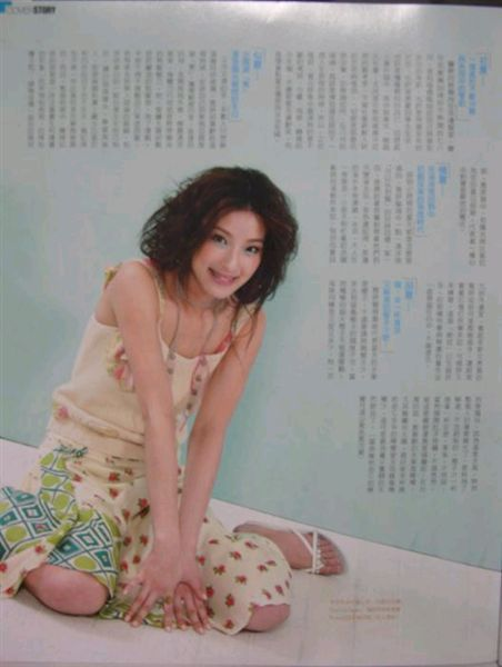 2005年8月份茉莉雜誌_9