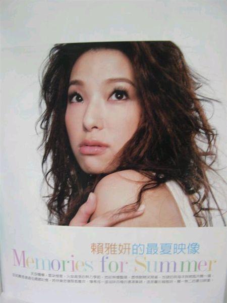 2005年8月份茉莉雜誌_14