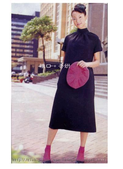2001年10號Sugar雜誌_1