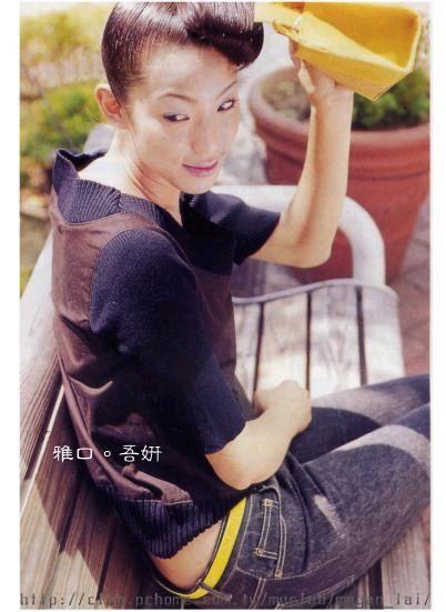 2001年10號Sugar雜誌_2