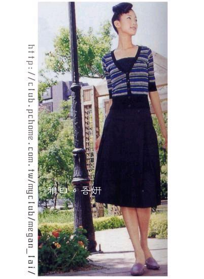 2001年10號Sugar雜誌_3