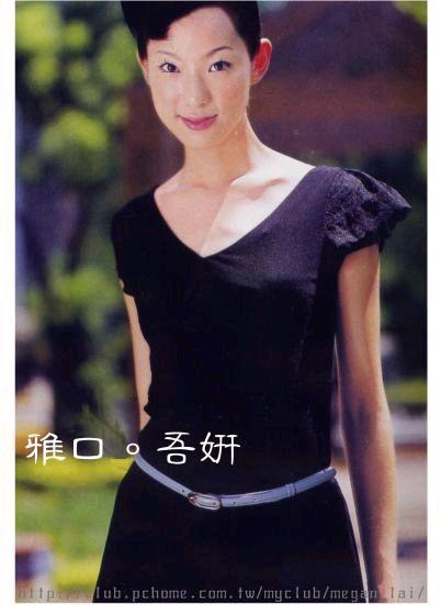 2001年10號Sugar雜誌_7