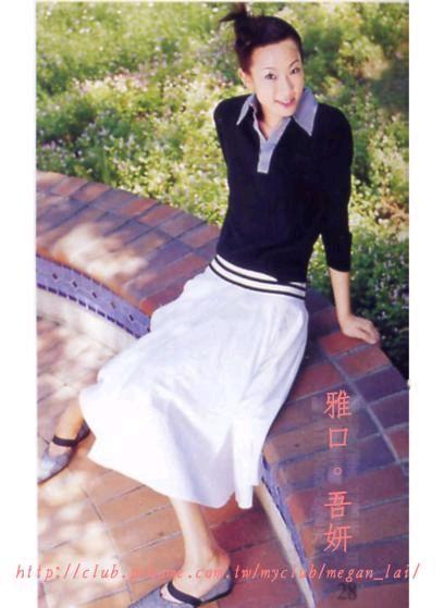 2001年10號Sugar雜誌_12