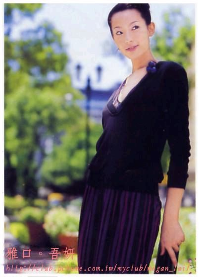 2001年10號Sugar雜誌_13
