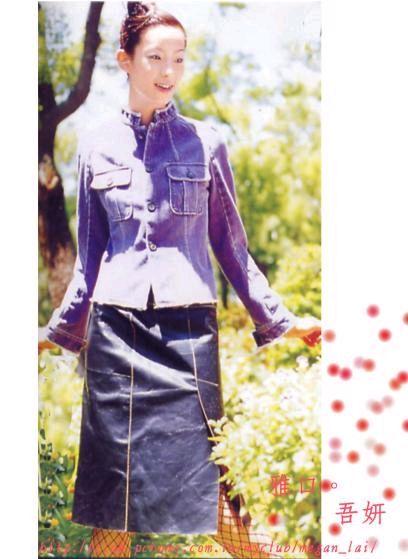2001年10號Sugar雜誌_14