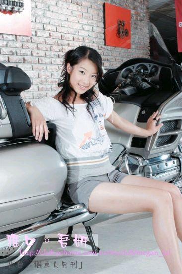 「機車人月刊」美麗天使賴雅妍_2