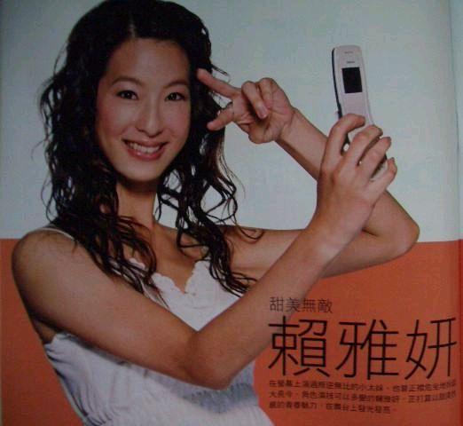 2005年3月份PC Shopper電腦買物王_3