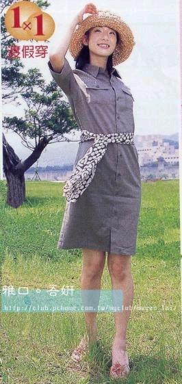 2001年7月號Sugar雜誌_1