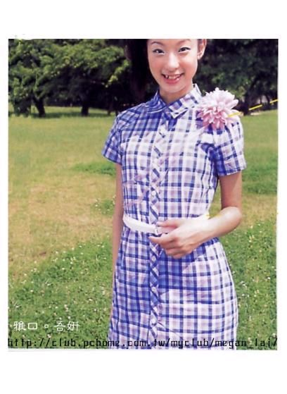 2001年7月號Sugar雜誌_2