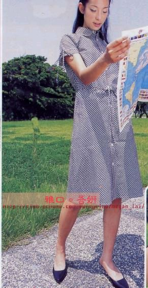 2001年7月號Sugar雜誌_4