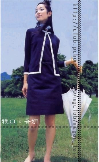 2001年7月號Sugar雜誌_7