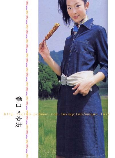 2001年7月號Sugar雜誌_9