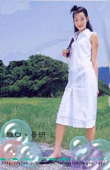 2001年7月號Sugar雜誌_10