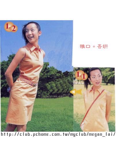 2001年7月號Sugar雜誌_13