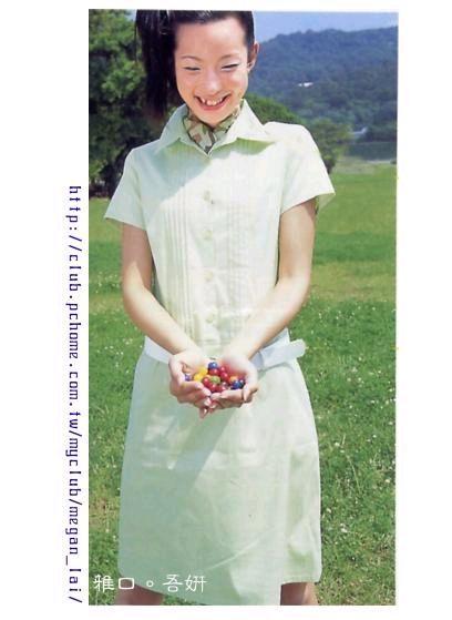 2001年7月號Sugar雜誌_15