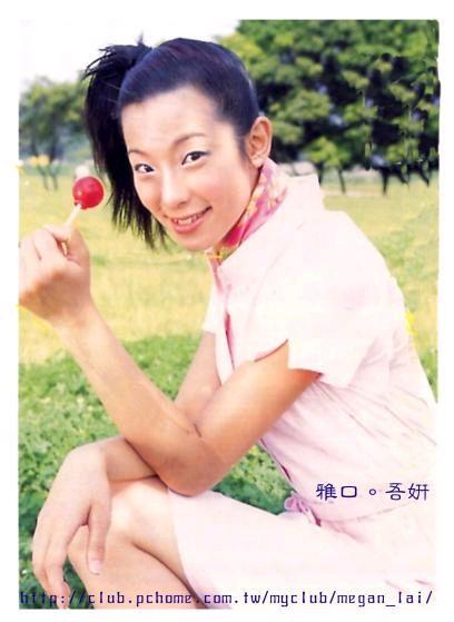 2001年7月號Sugar雜誌_16