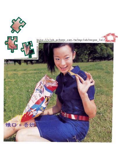 2001年7月號Sugar雜誌_17