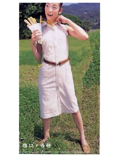 2001年7月號Sugar雜誌_18