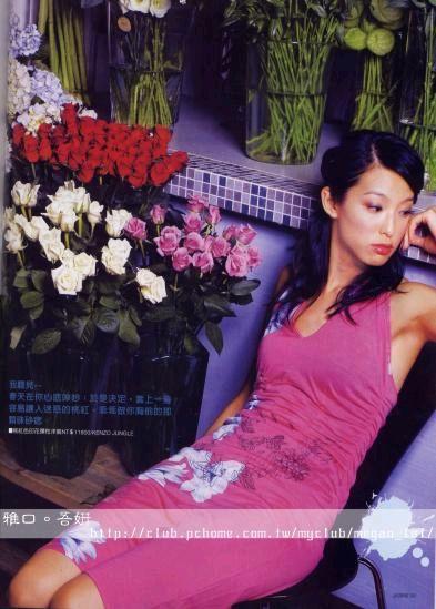 2004年茉莉雜誌7月號_2