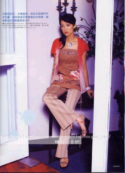 2004年茉莉雜誌7月號_8