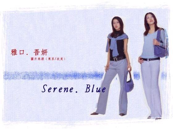 東京衣芙2003年2月號_3