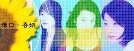 美吾髮綺彩染髮霜系列