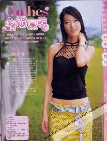 2003年HERE雜誌7月號