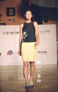 EMPORIO ARMANI 2000年春夏服裝發表會1