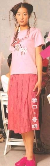 EMPORIO ARMANI 2000年春夏服裝發表會_2