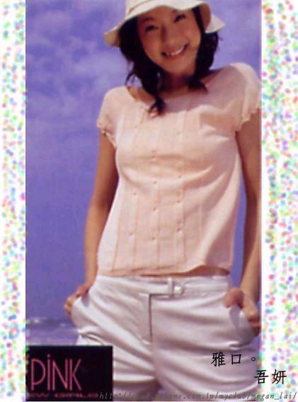 PINK服飾平面廣告