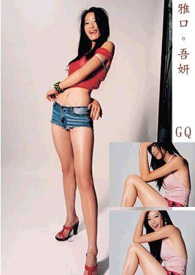 2004年9月GQ雜誌_1