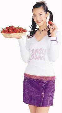 草莓甜姐兒賴雅妍_01