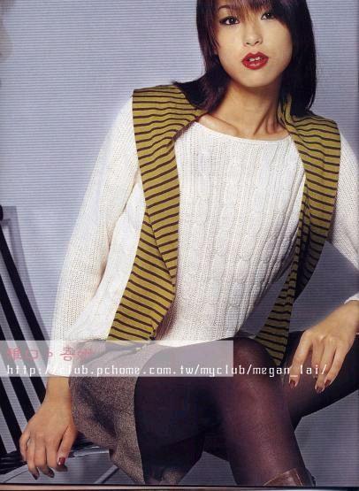 do服飾廣告_1