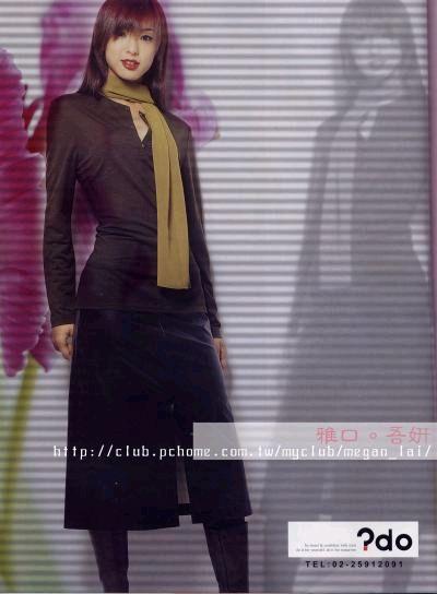 do服飾廣告_2