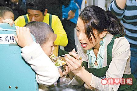 20060104心路基金會志工活動_1