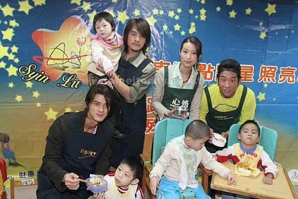 20060104心路基金會志工活動_2