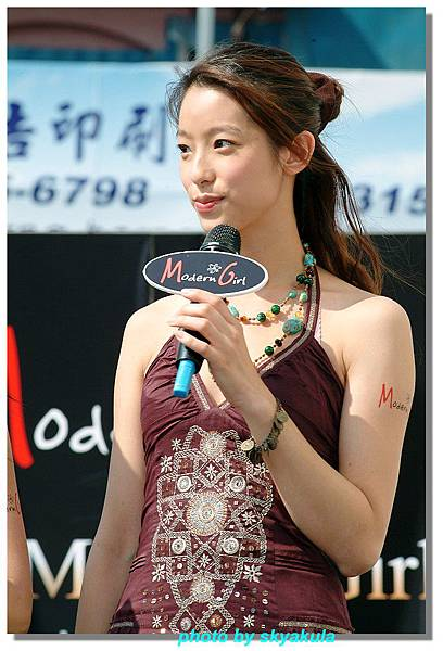 20051022Modren Girl代言_15
