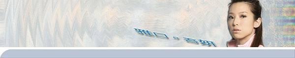 網誌底圖2006-1