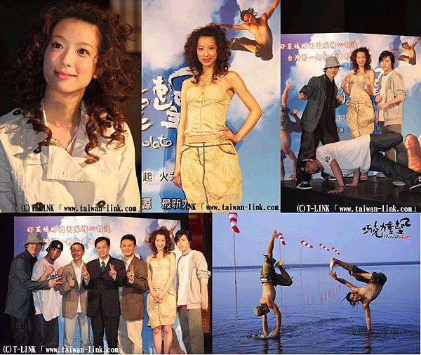20060331巧克力重擊記者會_1