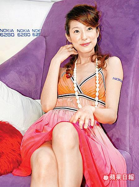 20060412蘋果日報