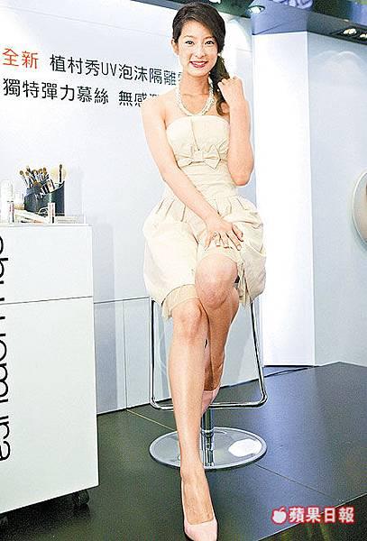20060416蘋果日報