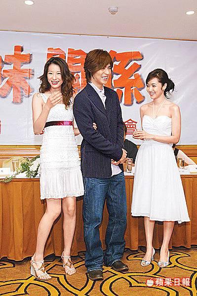 20060424美味關係開鏡記者會_1
