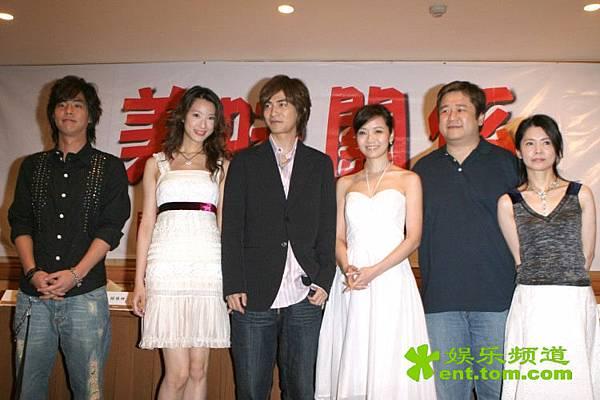 20060424美味關係開鏡記者會_4