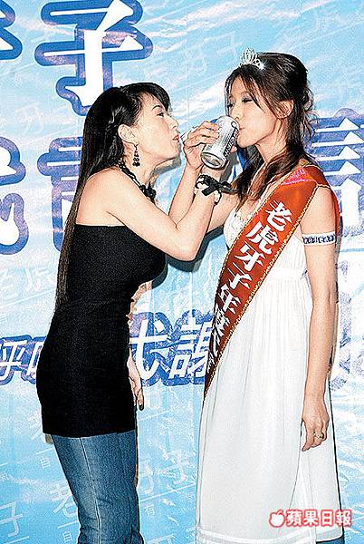 20060525蘋果日報_2