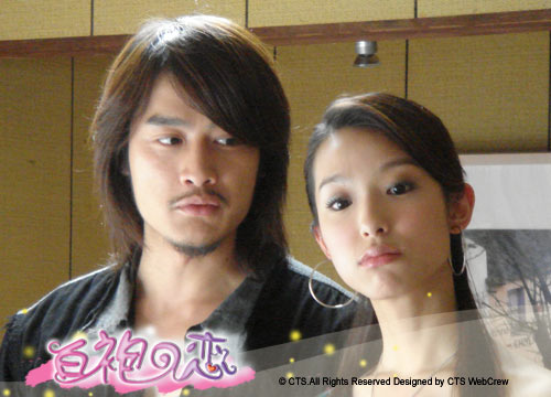 2006白袍之戀_5