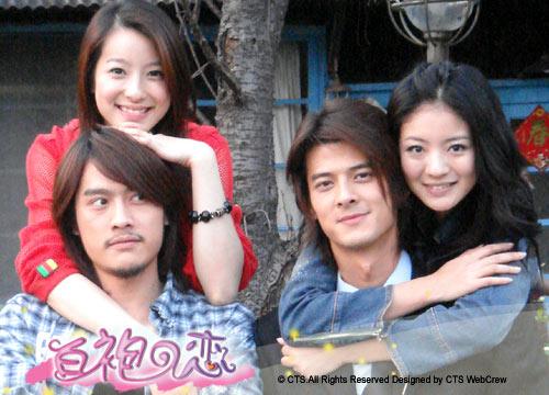 2006白袍之戀_6