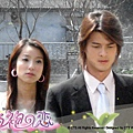 2006白袍之戀_7