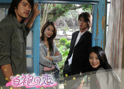 2006白袍之戀_8